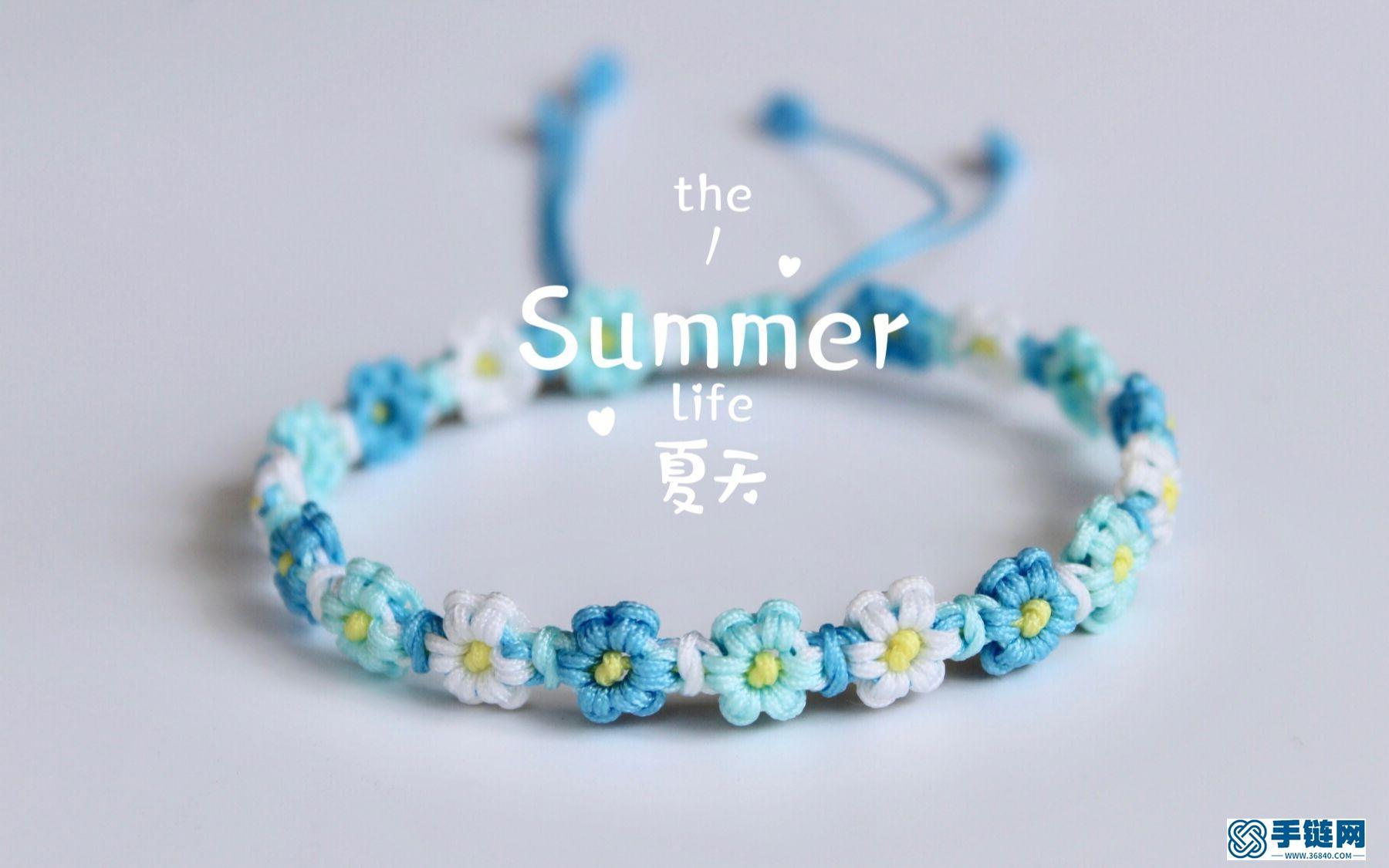 渐变小花 超级清新自然的花朵手绳 只需要玉线就可以DIY的夏日小花花手链