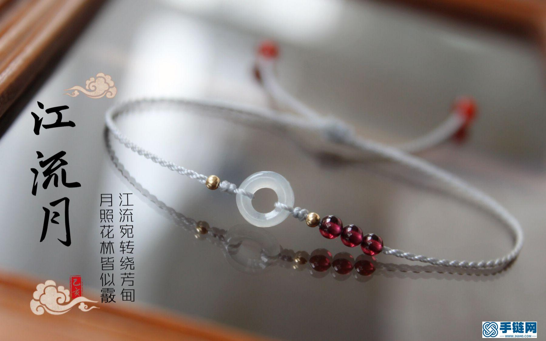 江流月 极细石榴石翡翠环手绳 很典雅的银灰色和酒红色哦