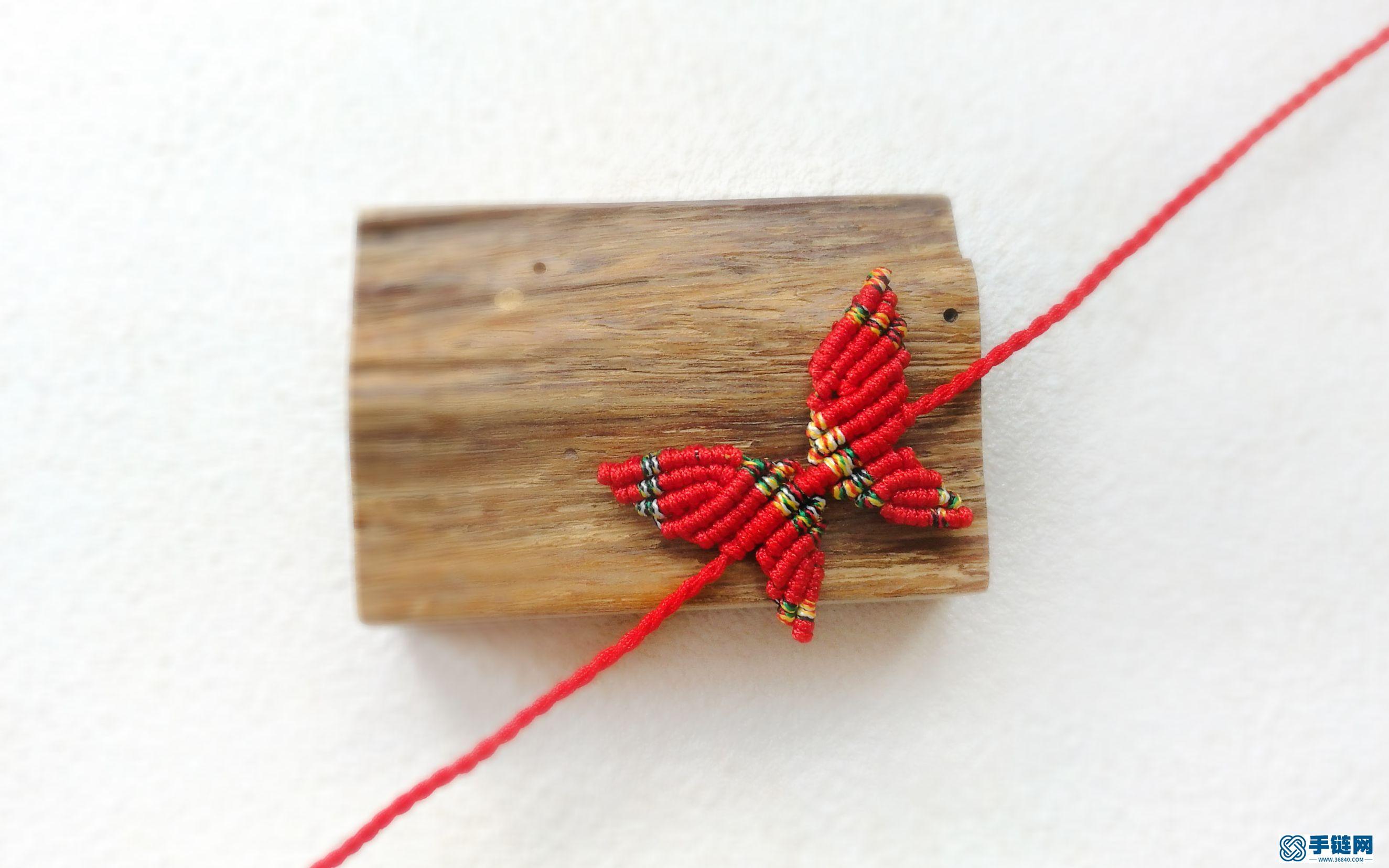 花纹蝴蝶手绳教程脚绳