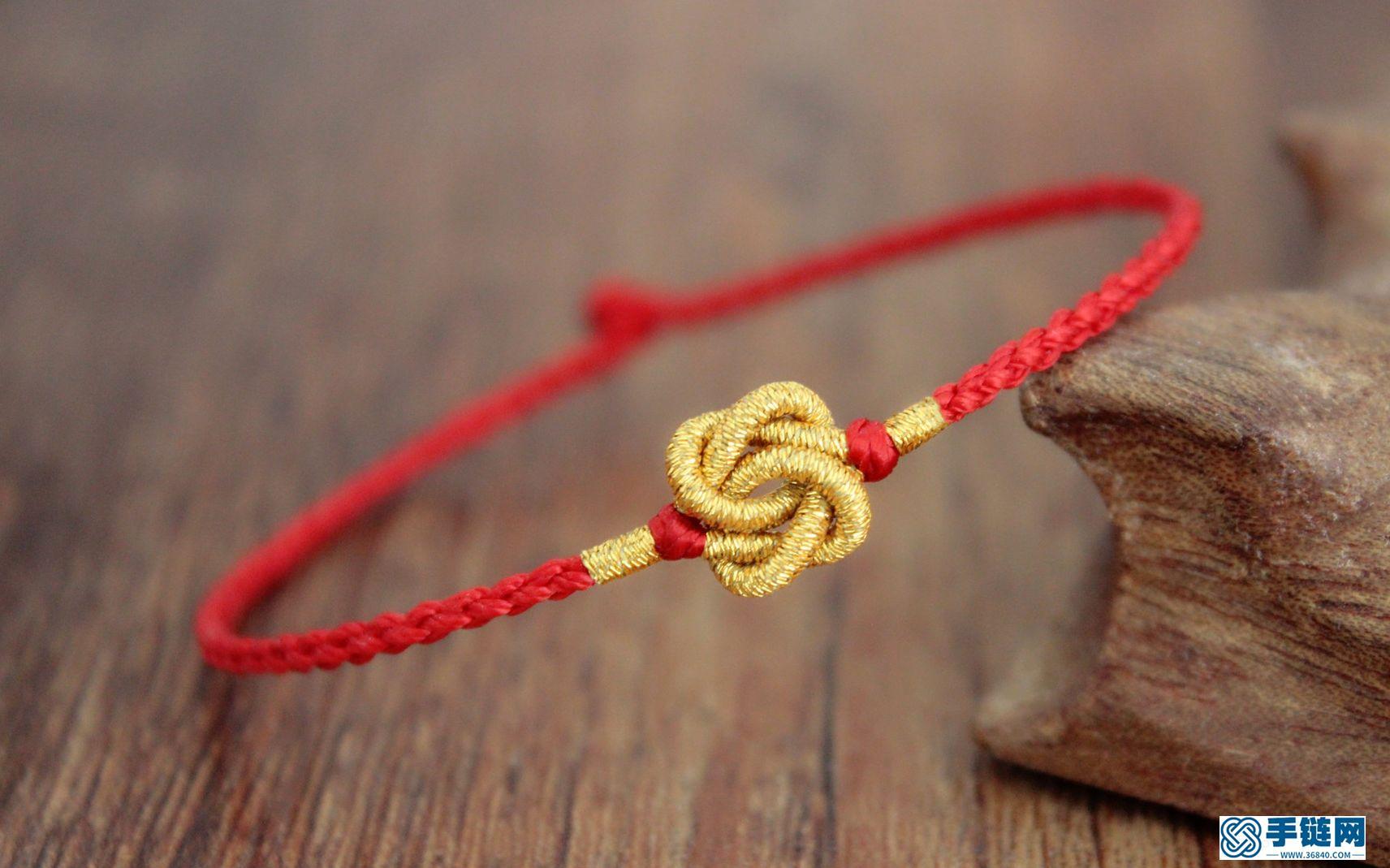古典红绳系列之同心结 本命年手绳DIY教程 永结同心 细细小小的很美腻