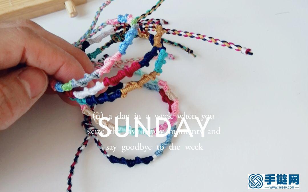 选自己喜欢的颜色编自己喜欢的手绳  多色单线螺旋结手绳也是很漂亮的