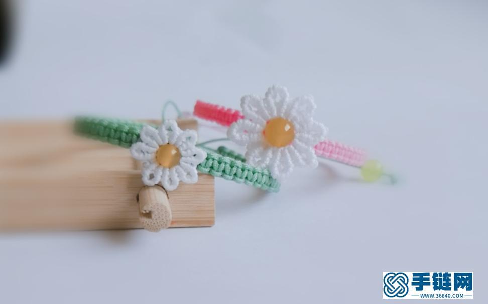 非常可爱的雏菊大花瓣/小花瓣手绳 非原创