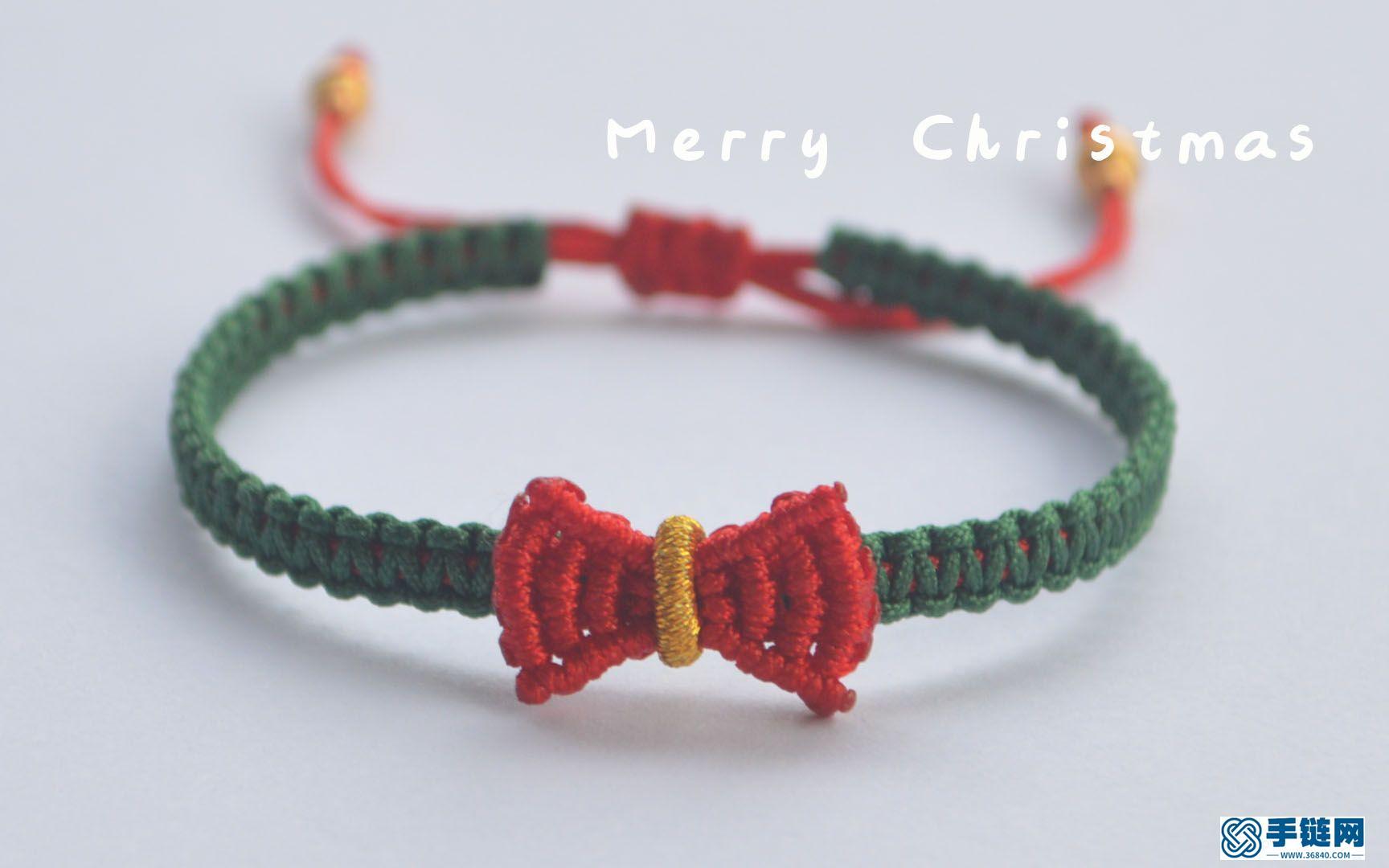 冬天里的第一条手绳,圣诞节配色,简单又好看