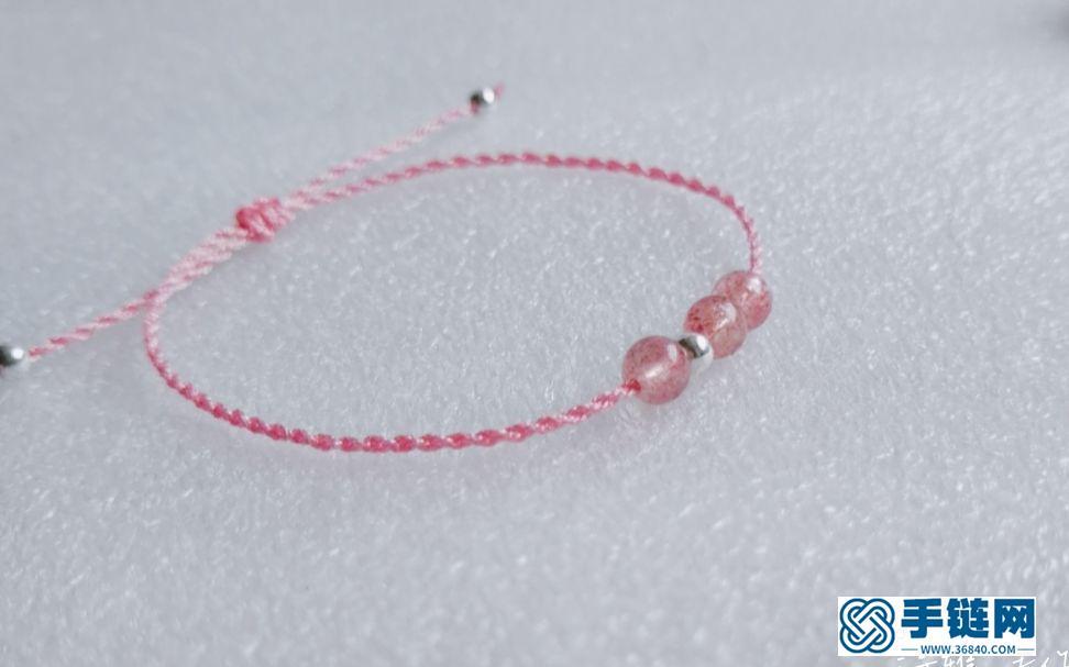草莓晶樱花粉手链