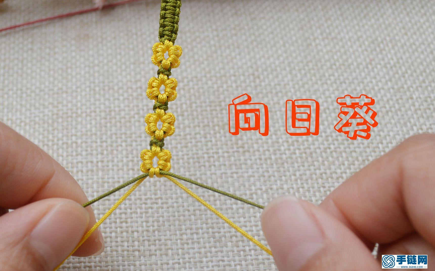 教你用线材编制向日葵,只需要两条线,让家里开满太阳花