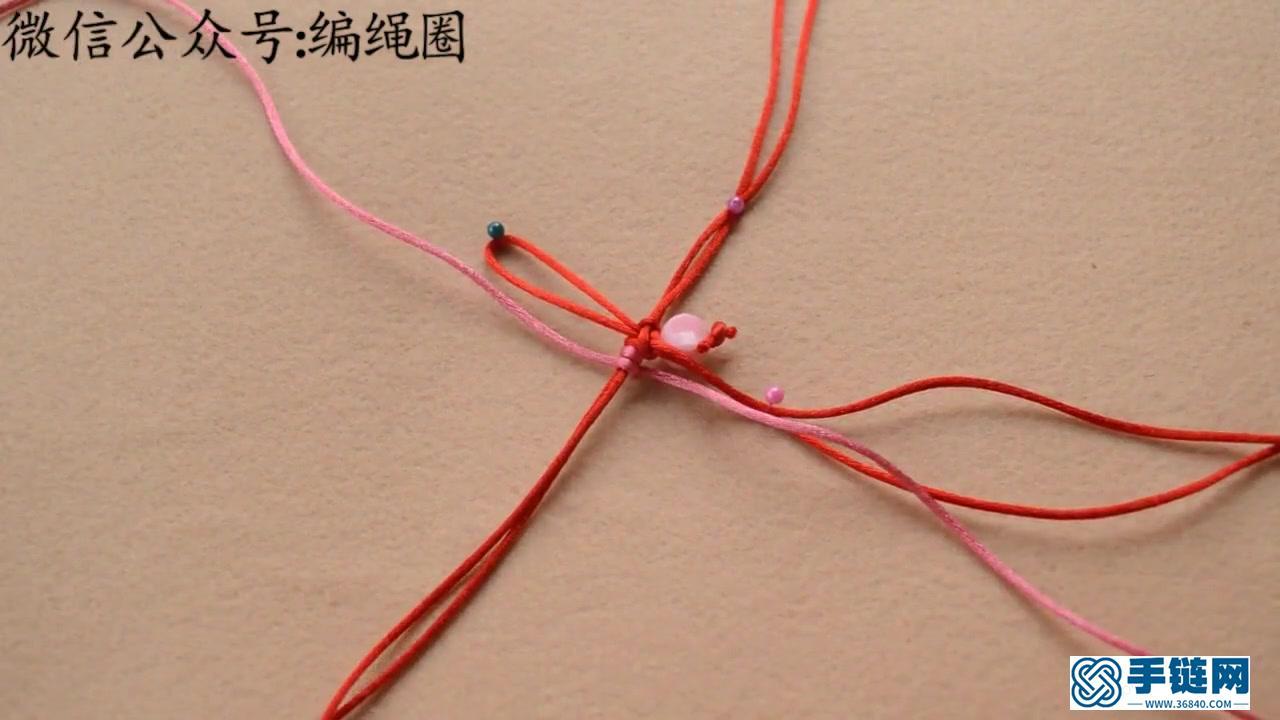 端午节手工编绳粽子视频教程