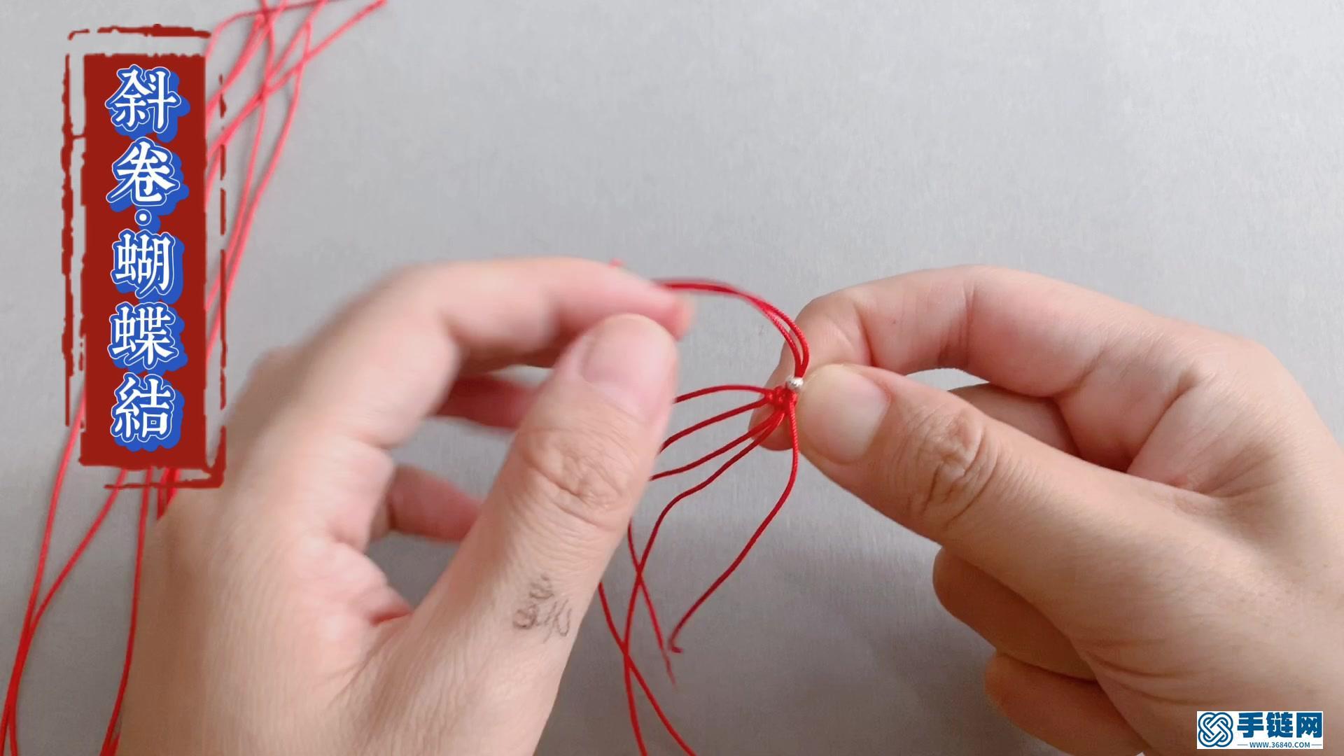 斜卷结的应用之蝴蝶结(手绳/戒指)详细教程