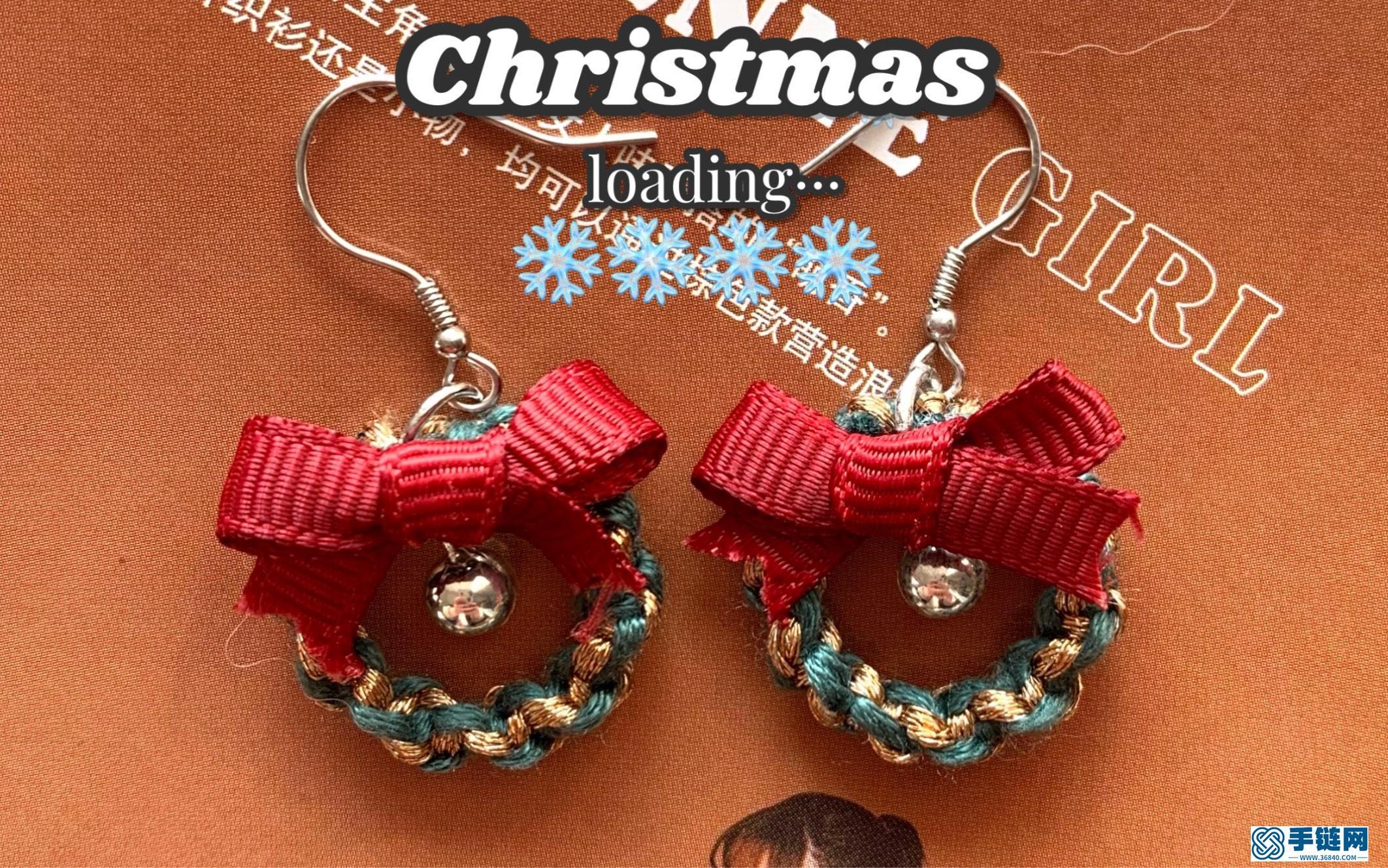 简单版圣诞耳环 把男票送的戒指圈拿来改造
