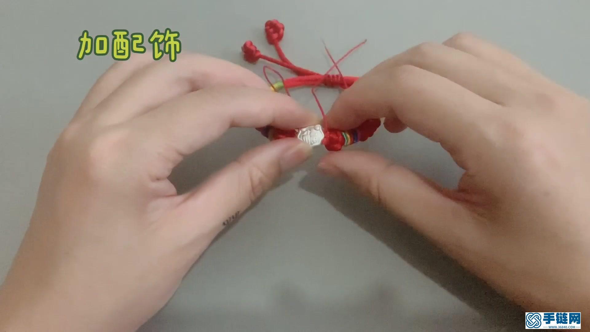 六一儿童节手绳