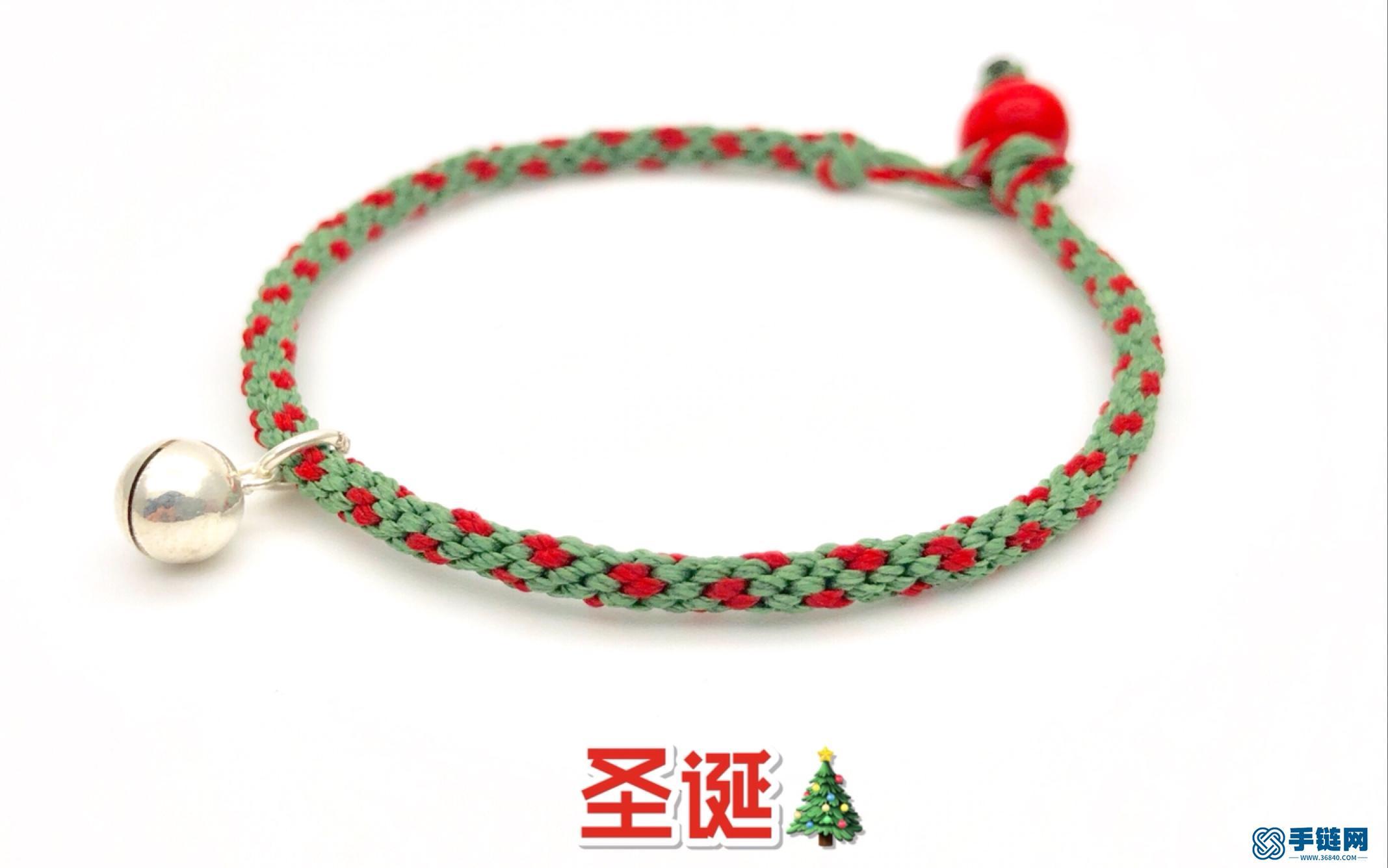 圣诞手链教程
