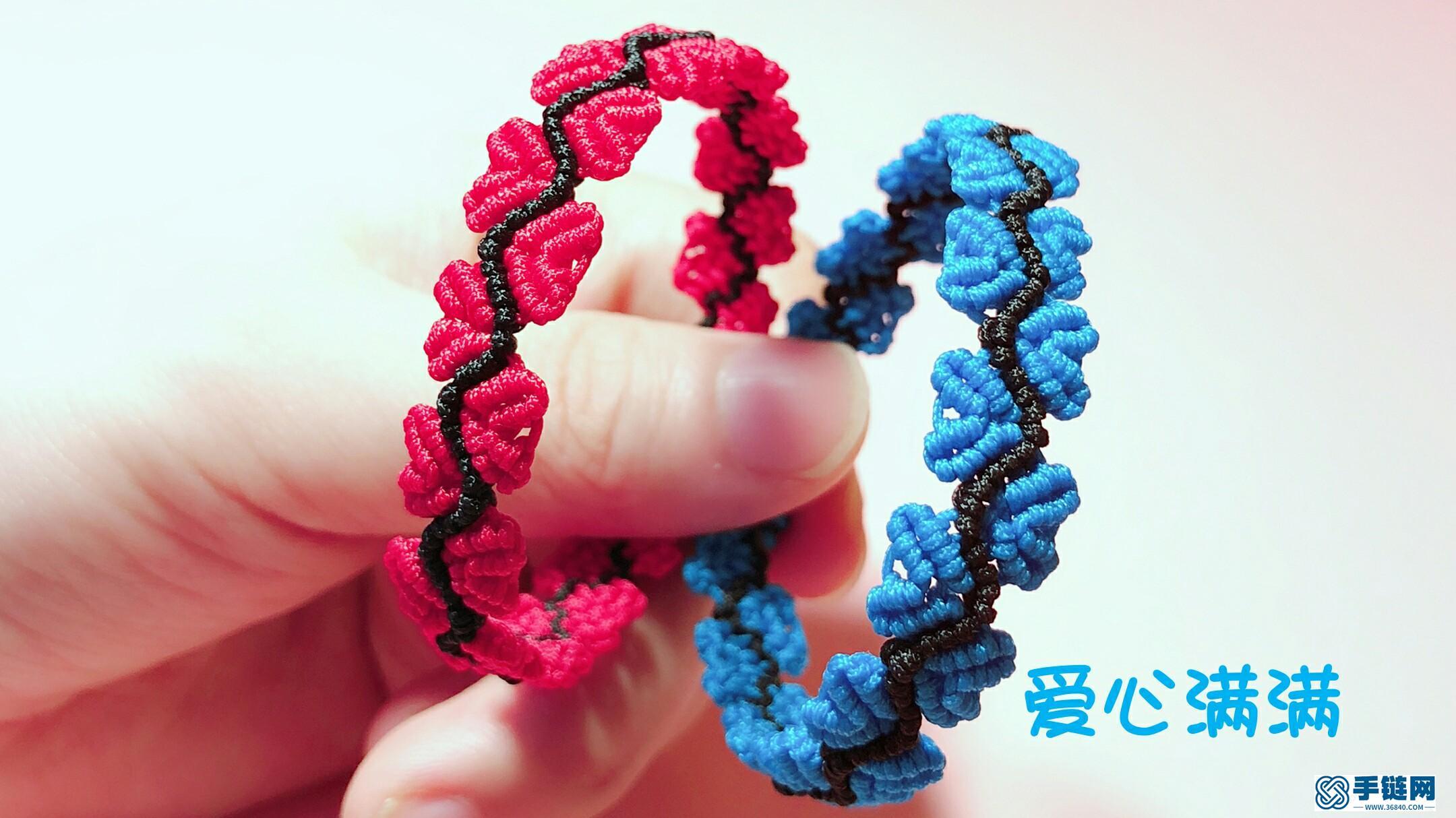85 爱心满满情侣手绳 可编多种颜色