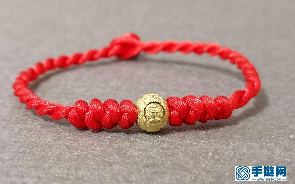 一分钟编出一个黄金转运珠红绳手链,太简单了,自己在家就能操作