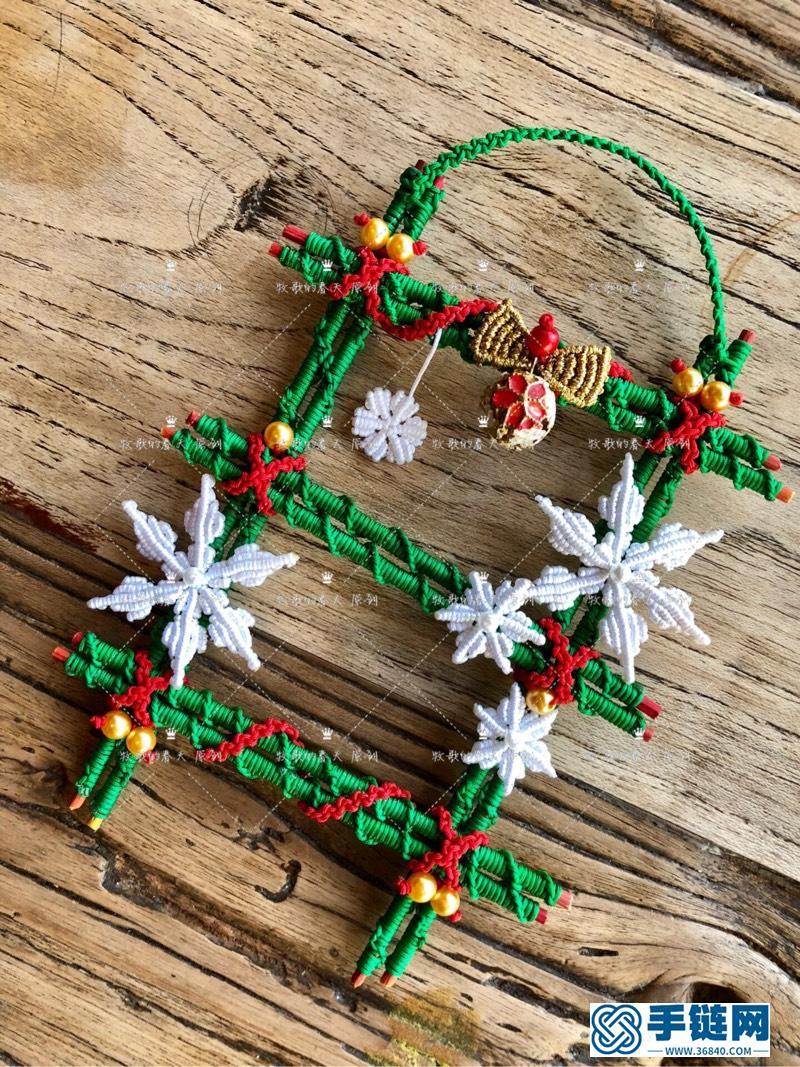 原创圣诞阶梯小教程编绳教程-完整编法步骤