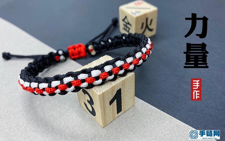 """这是一款充满""""力量""""的手绳 详细编绳教程 分分钟学会"""