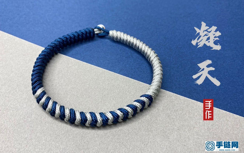 """编手绳常用的金刚结,变化一下还是蛮漂亮的""""凝天""""详细编绳教程"""