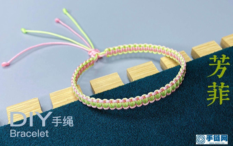 最简单的一款手绳 一看就会「芳菲」详细编绳教程 别说这还学不会