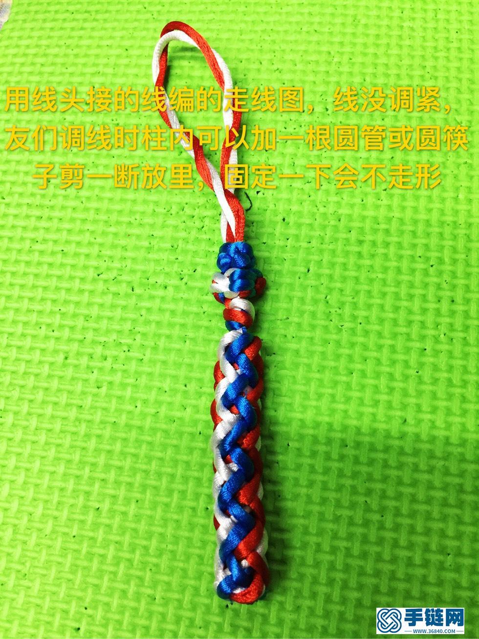 美国队长彩色球棒(仿)编绳教程-完整编法步骤