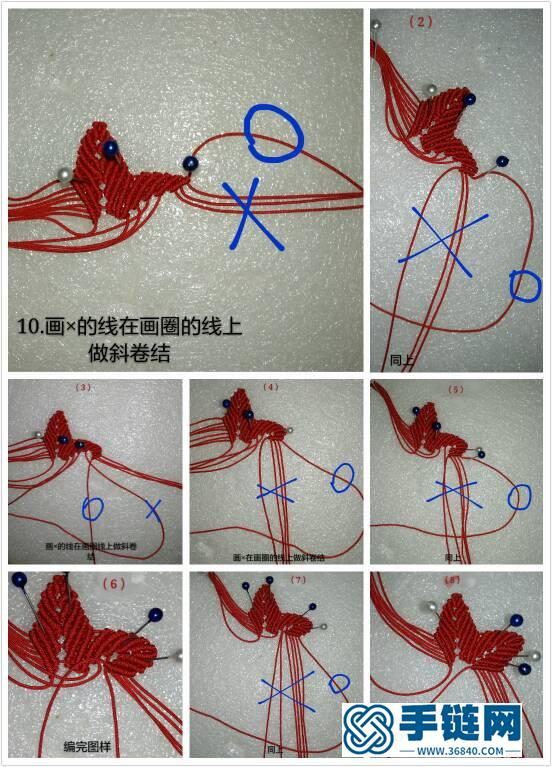 树叶挂件编绳教程-完整编法步骤