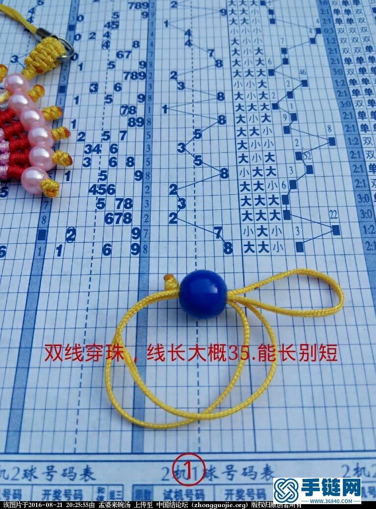 刀马旦教程编绳教程-完整编法步骤