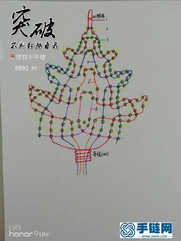 圣诞树编绳教程-完整编法步骤