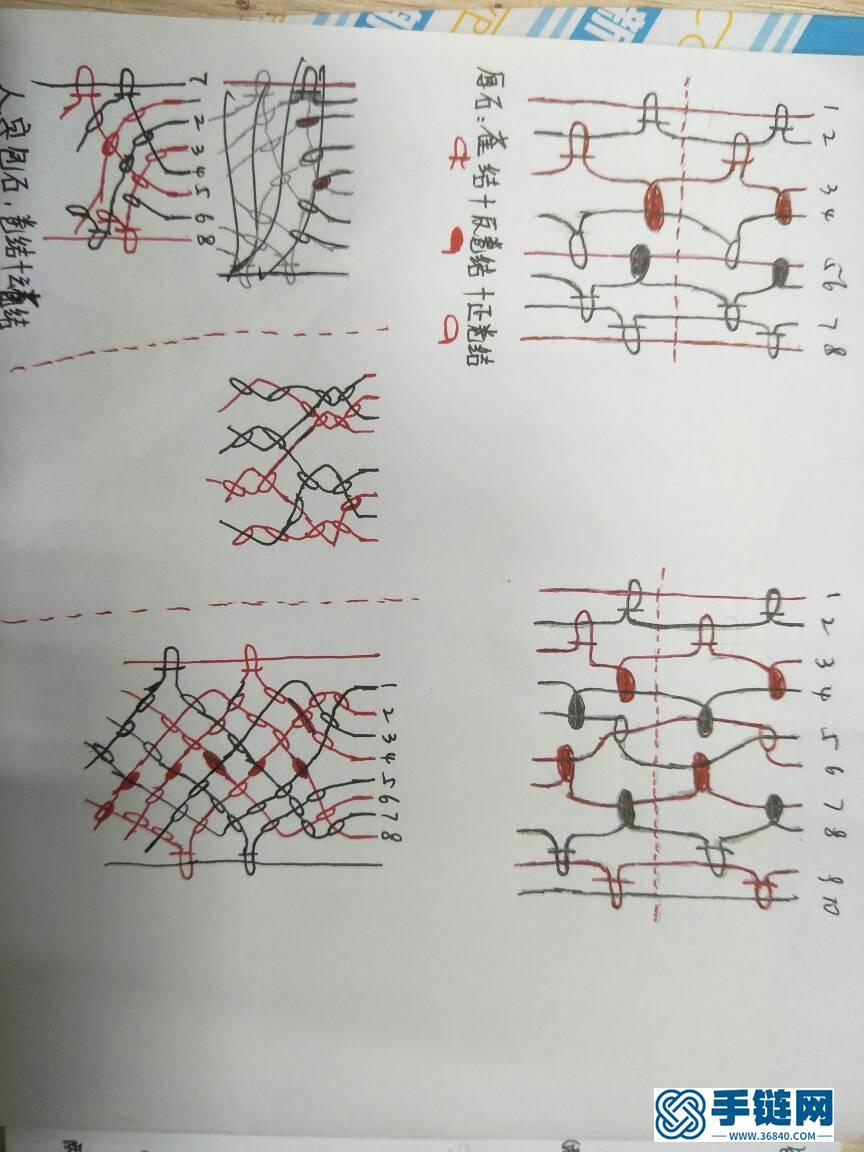 包石头走线图编绳教程-完整编法步骤