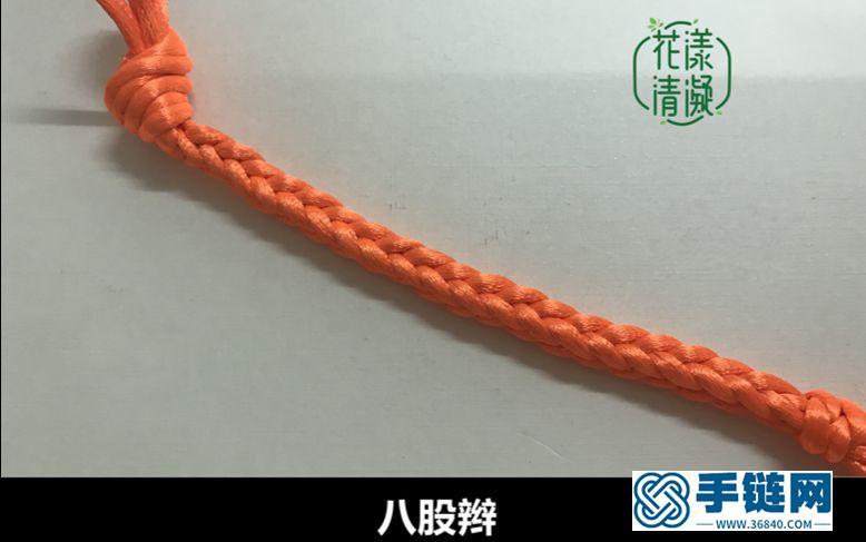 编绳教程-中国结基础,八股辫的编法图解视频