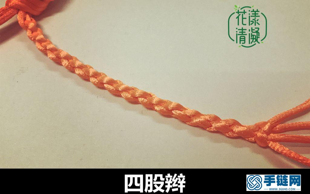 编绳教程-中国结基础,四股辫的编法图解视频