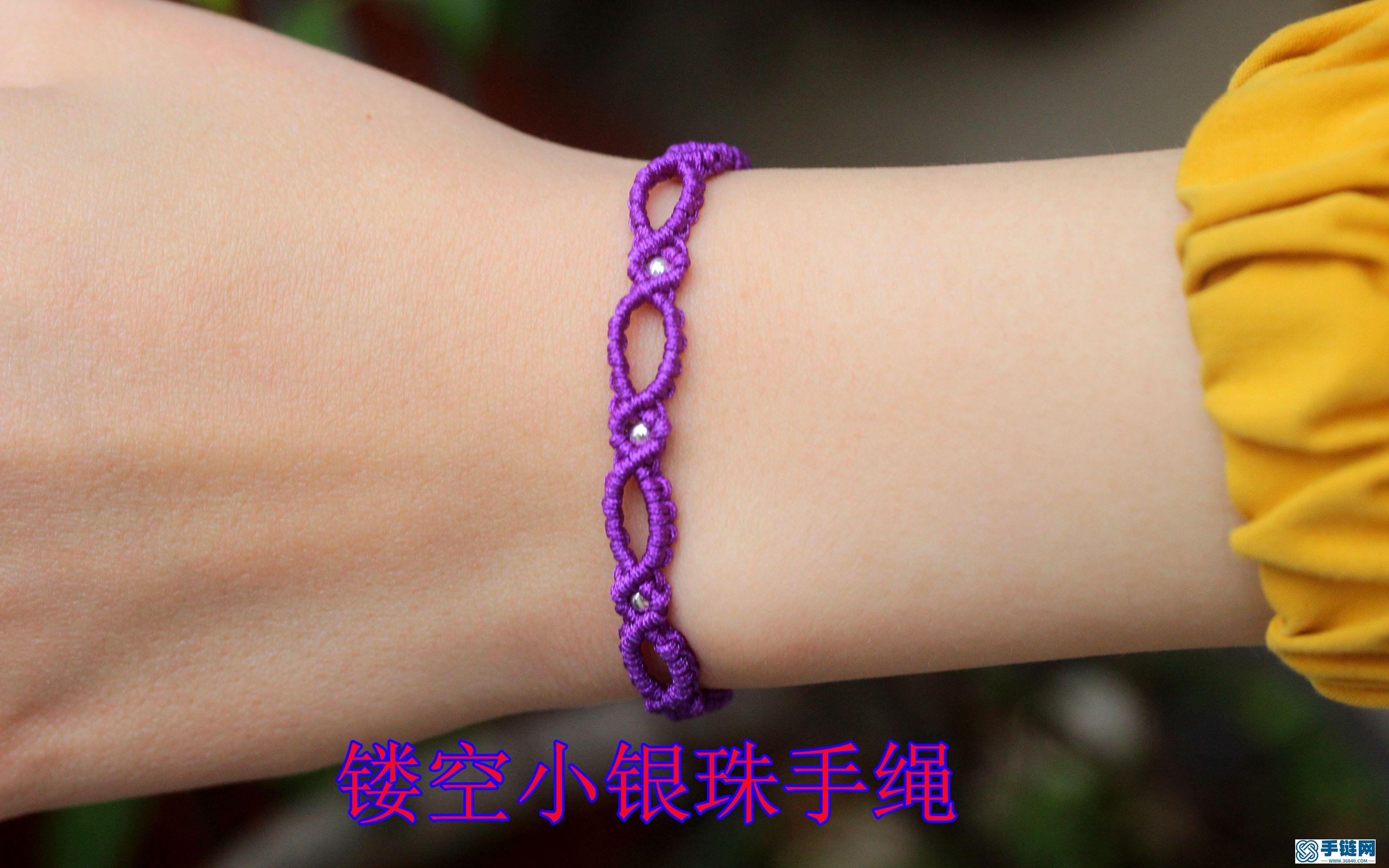 镂空小银珠手绳编织教程视频
