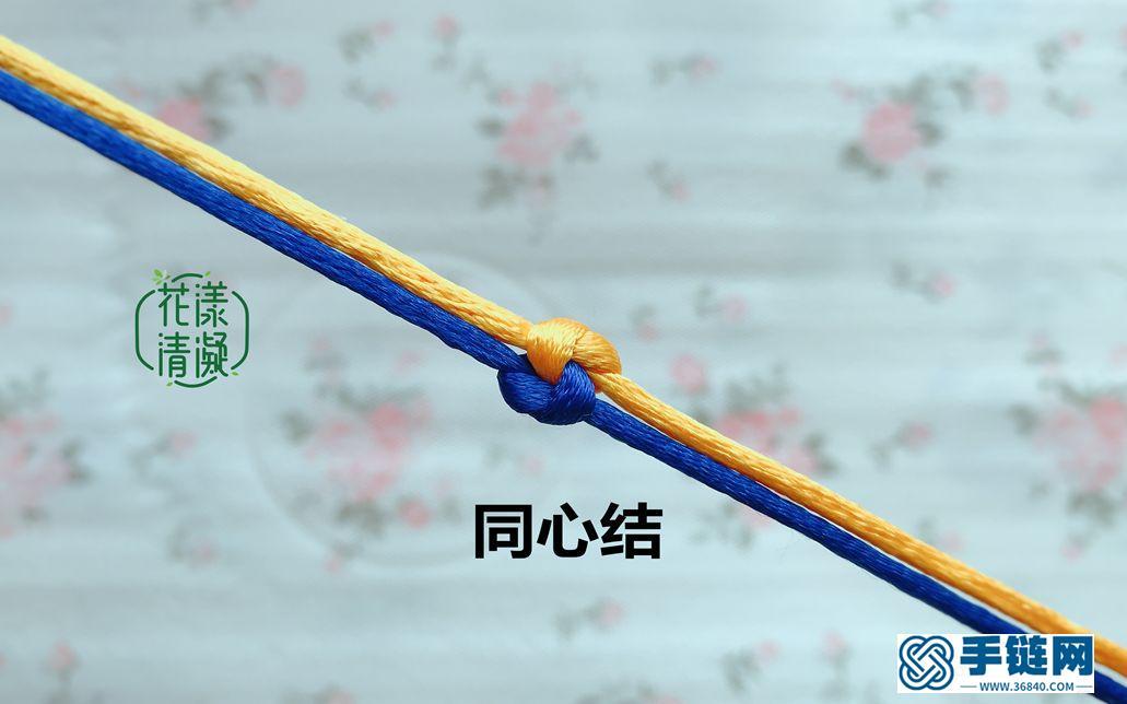 编绳教程-中国结基础,同心结