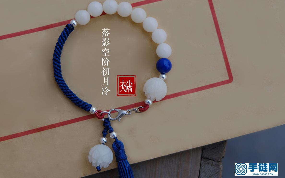 """""""编古风手链""""编一条可以搭配汉服的菩提莲花中国风流苏手链 其实日常也是可以戴的 哇哈哈"""
