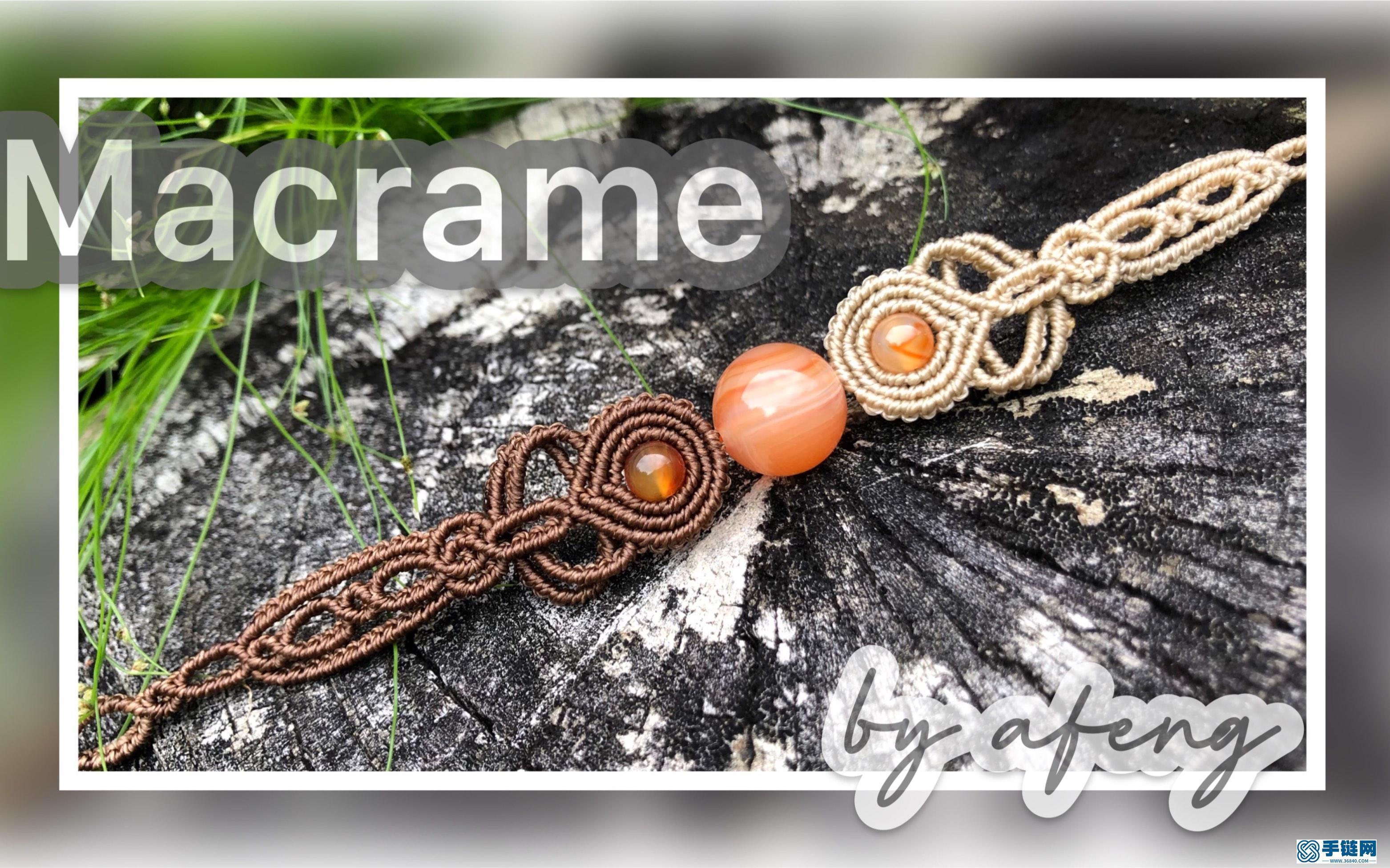 编绳手链,Macrame视频教程 手链,双色复古手链