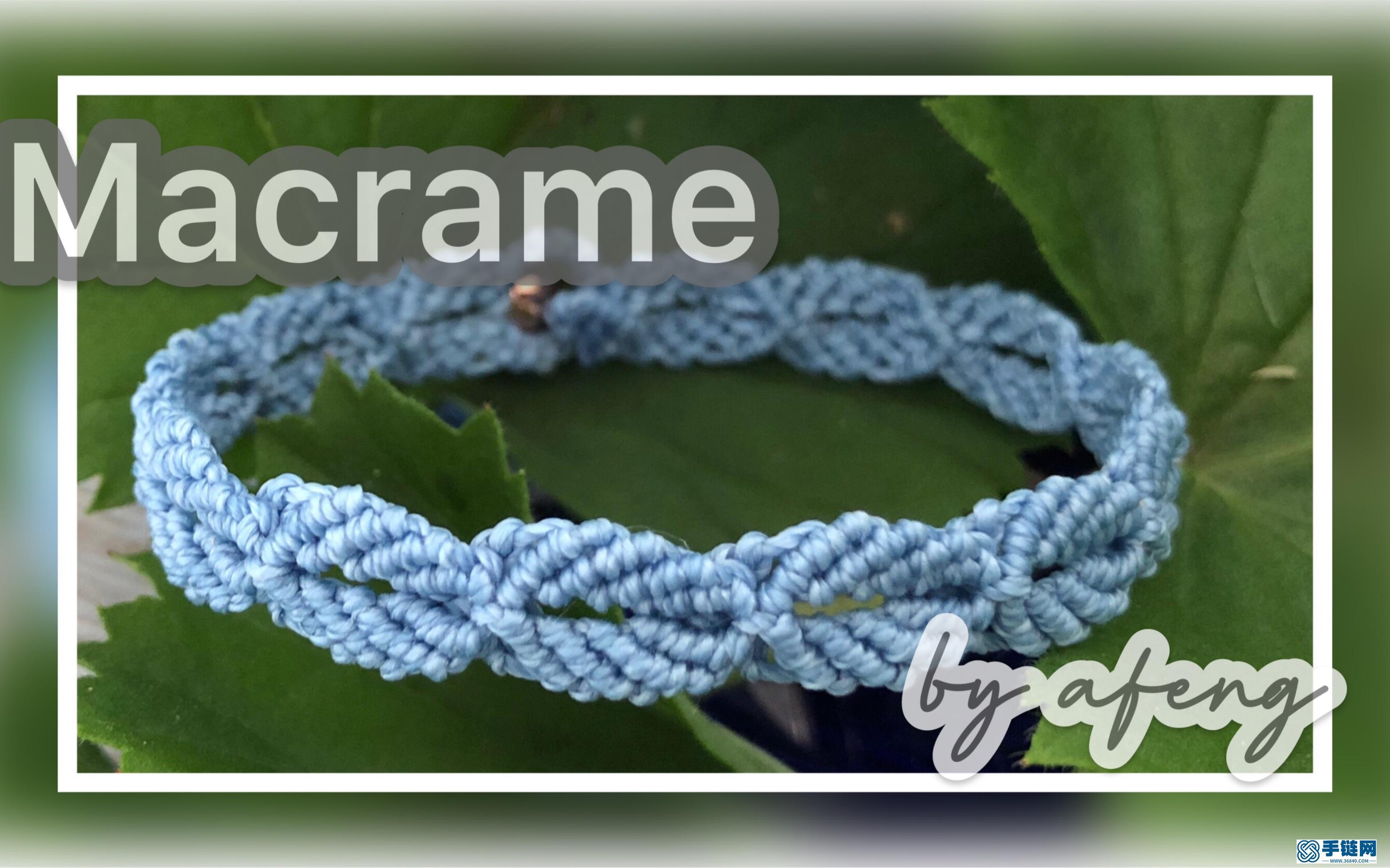 手链编绳Macrame视频教程 手链,8股绳编法(13