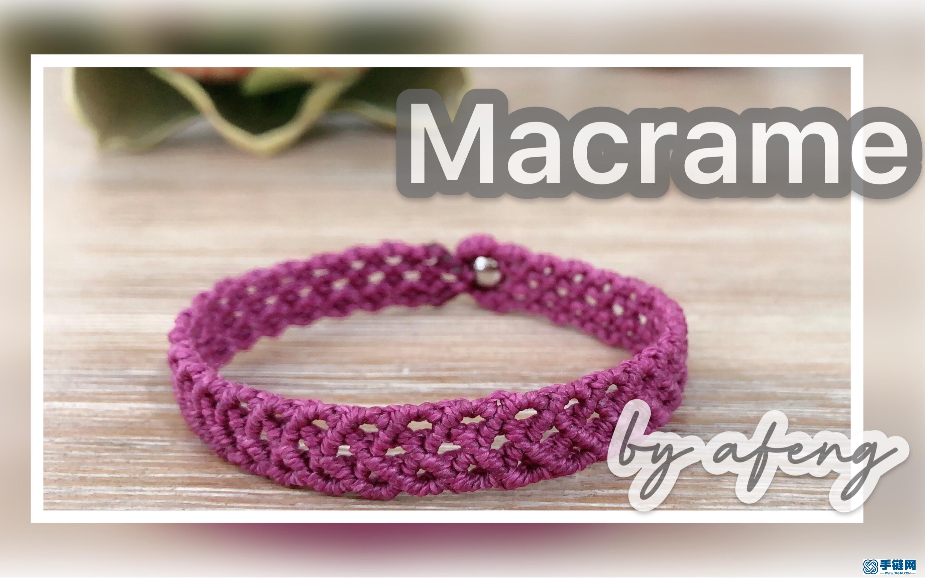Macrame视频教程,八股编绳手链教程