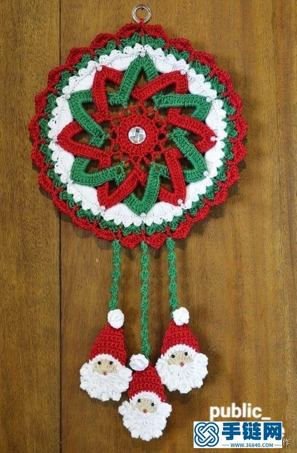 「钩编图解」圣诞老人流苏珍珠吊坠花环,有创意也好看哦