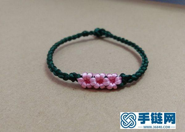 3朵漂亮的桃花结手链,非常适合女生佩戴,清新又好看!附编法