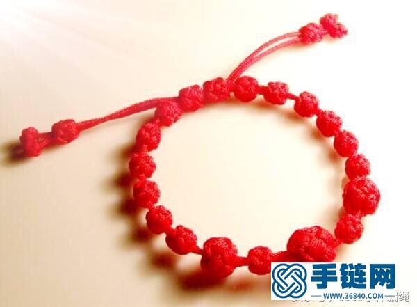 常用的几种纽扣结编法 教你编漂亮的纽扣结红绳手链