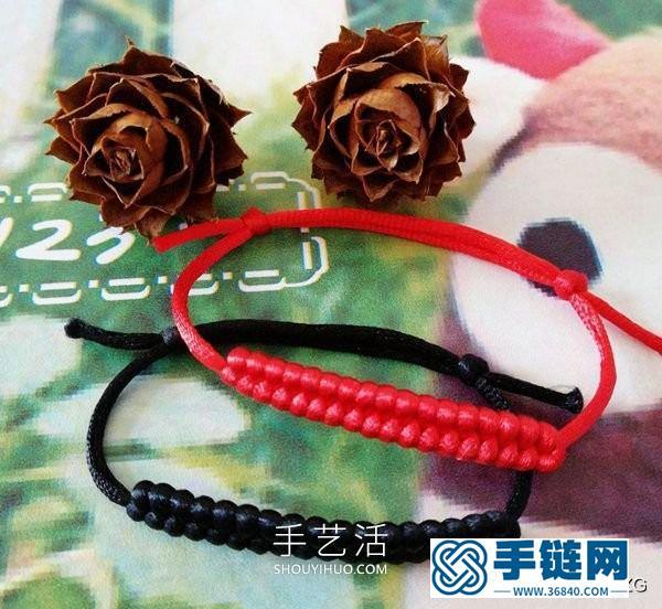 红绳手链编法图解教程包含收尾打结方法图解